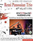 레미파노시앙트리오 Concert