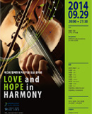 LOVE and HOPE in HARMONY