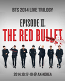 BTS 2014 LIVE TRILOGY : EPISODE II. THE RED BULLET