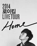 """[부산] 2014 로이킴 LIVE TOUR """"HOME"""""""