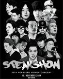 2014 스픽쇼 연말 힙합콘서트