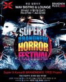 SuperX Brandnew Collabo Horror Festival - 버벌진트