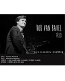 Rob van Bavel Trio(롭 반 바벨 트리오)