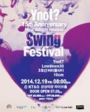 와이낫 [swing] 발매 단독공연