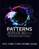 PATTERNS(패턴즈)