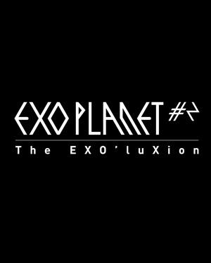 [일반예매] EXO PLANET #2 - The EXO'luXion -