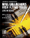 Noel Gallagher's High Flying Birds Live in Seoul