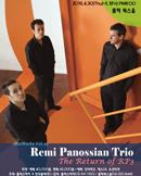 JazzWorks Vol. 10 레미 파노시앙 트리오