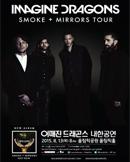 Imagine Dragons Live in Seoul