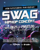 SWAG 힙합콘서트