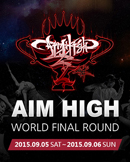 에임하이(Aim high) - 스탠딩석