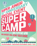 SUPER JUNIOR  10th Anniversary Special Event [SUPE