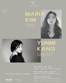 JazzRoom Vol.3 2 Songbirds - Part 1. 김마리아 트리