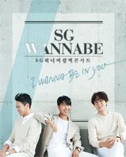 [부산] SG워너비 컴백 콘서트 'I WANNA BE IN YOU'