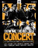 쇼미더머니4 콘서트(Show Me The Money 4 Concert)