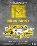 2015 무브먼트 페스티벌ㅣThe Movement Festival