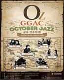 OZ:October Jazz - 수원
