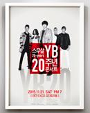 YB 20주년 콘서트 [스무살](20-years) - 대구