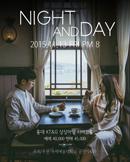 치즈 단독콘서트 Night and Day