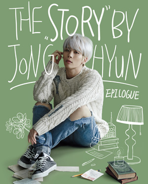 THE AGIT - THE STORY by JONGHYUN [EPILOGUE]