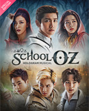 [Hologram musical] 스쿨오즈(School OZ) Special Edi