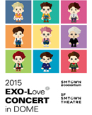 [Surround Viewing] 2015 EXO-Love CONCERT in DOME