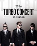 [부산] 2016 터보 콘서트_AGAIN