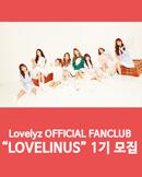 Lovelyz OFFICIAL FANCLUB [Lovelinus] 1기 모집