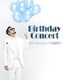 김태우 Birthday Concert [T-Party]