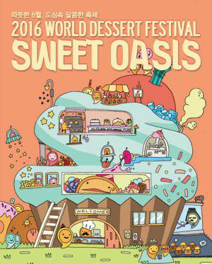 2016 WORLD DESSERT FESTIVAL