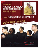 Hard Tango Chamber with Paquito D'Rivera