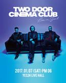 투도어 시네마 클럽 첫 단독 내한공연