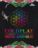 COLDPLAY 현대카드 슈퍼콘서트 22