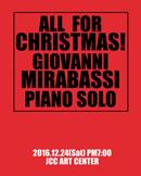 지오바니 미라바시 첫 크리스마스 콘서트 - All for C