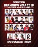 BRANDNEW YEAR 2016