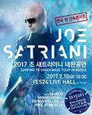 2017 조 새트리아니 한국 첫 단독 콘서트