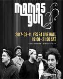 마마스건 라이브 인 서울 [Mamas Gun Live in Seoul]