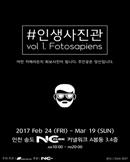 [인천] 인생사진관