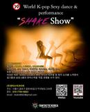 쉐이크쇼 [Shake Show]