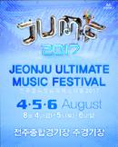 JUMF 2017 전주얼티밋뮤직페스티벌 얼리버드 [Early B