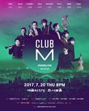Club M 콘서트 - Parhelion