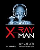 X-Ray Man 닉 베세이展