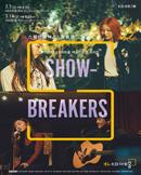 KB아트홀 기획공연 <SHOW-BREAKERS : 스웨덴세탁소&