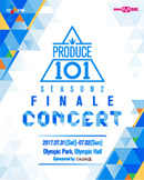 프로듀스101 시즌2 FINALE CONCERT