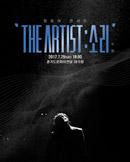 [수원] 2017 정동하 콘서트 [THE ARTIST:소리]