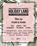 HOLIDAY LAND FESTIVAL