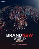 BRANDNEW WORLD SEOUL