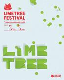 라임 트리 페스티벌 2017 - 일반티켓