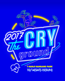 2017 THE CRY ground 4차티켓