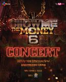 [광주] 쇼미더머니6 콘서트(Show Me The Money 6 Con